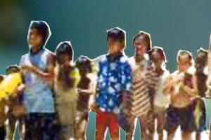"""""""Village Children"""" 2007"""