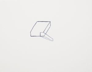 """""""corridor/room (Hirata)"""" 2010"""